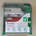 defibrillateur-du-foyer